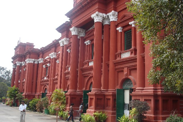 Government Museum and Art Gallery