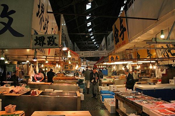 Tsujiki Fish Market
